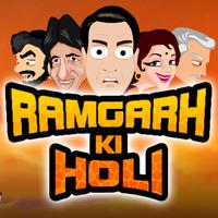 Ramgarh Ki Holi