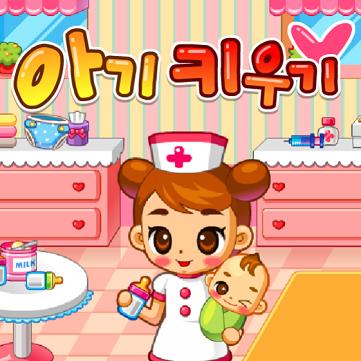 임산부 병원